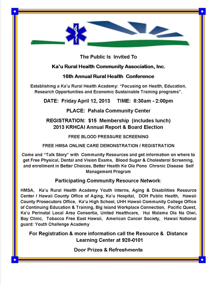 KRHCAI 16th Annual Conference Flyer