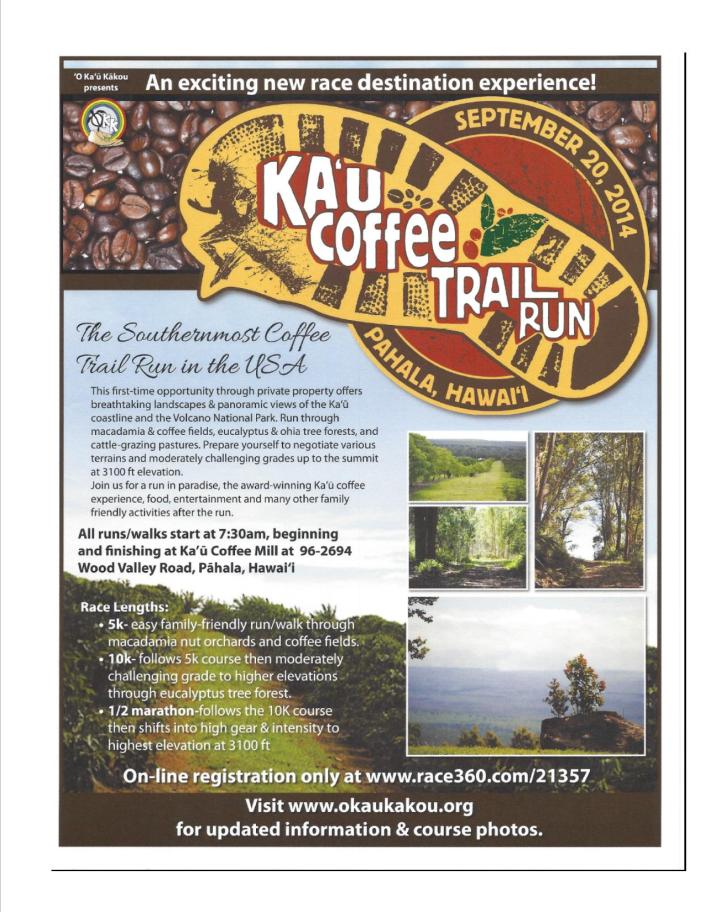 'O Ka'u Kakou Trail Run Flyer