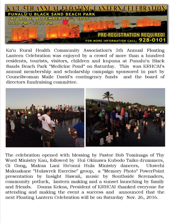 KRHCAI 2015 Lantern Celebration Press Release