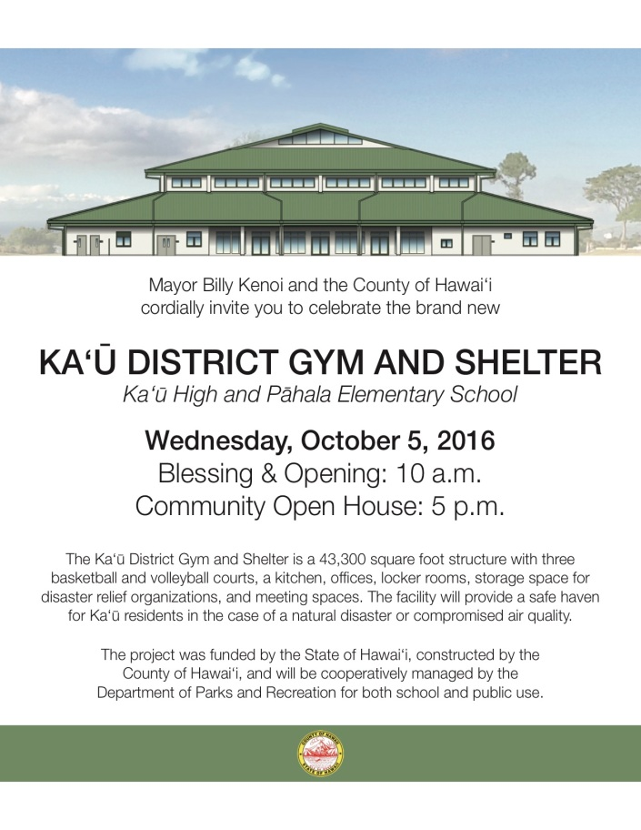 kau-gym-opening-invitation-1